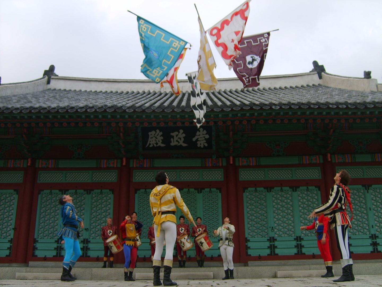 2006 - Seoul Drum festival
