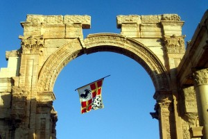 Arco di Palmira